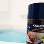 クナイプ入浴剤の写真