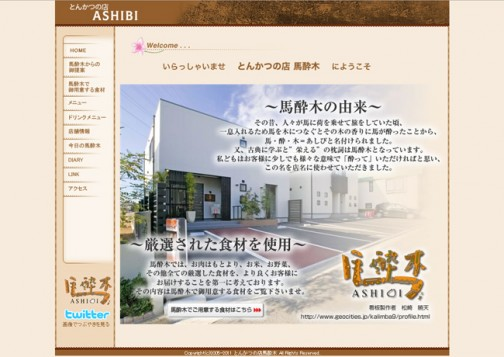 ashibi1