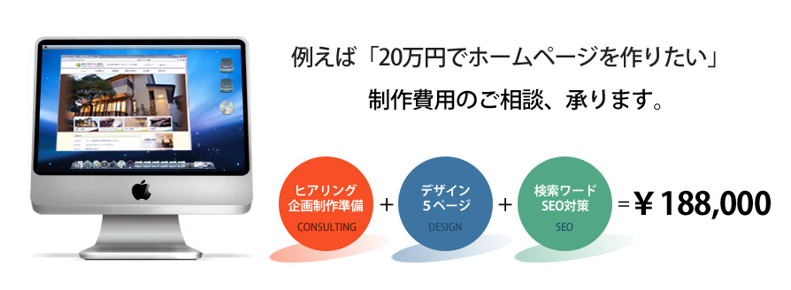 slide1_cont4